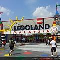 01-Legoland Malaysia