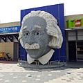 08-Legoland Malaysia