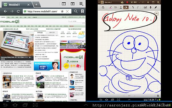 Screenshot_2012-08-18-15-34-35