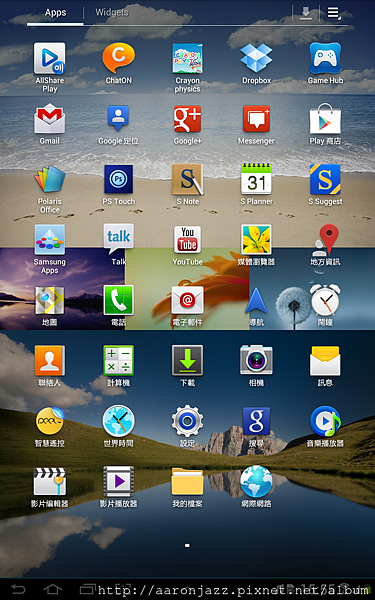 Screenshot_2012-08-18-15-55-20