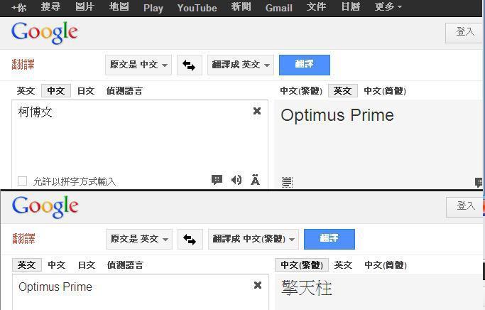 翻譯.jpg
