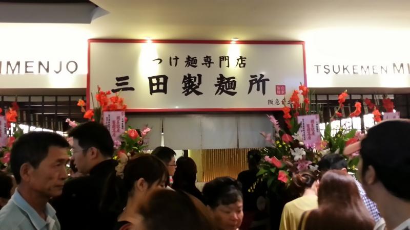 20121010_171924.jpg