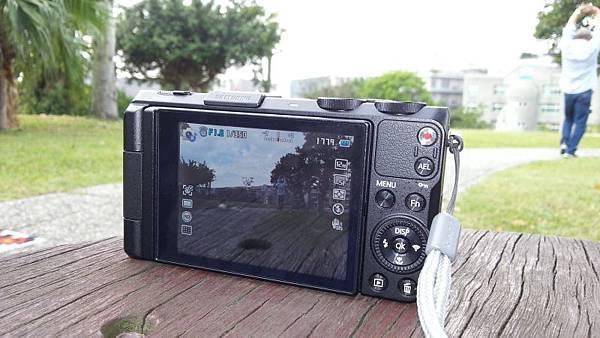 20121102_145421.jpg