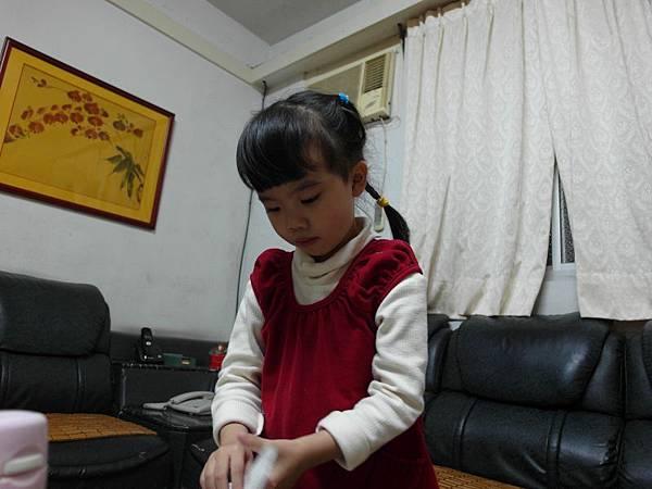SAM_0014.JPG