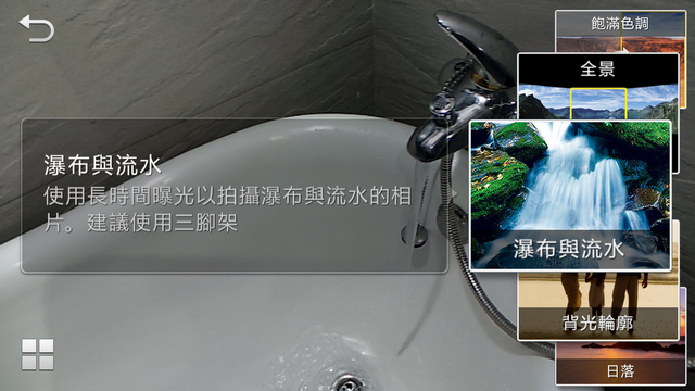Screenshot_2013-02-23-23-45-42_調整大小.png