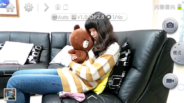 Screenshot_2013-02-23-17-49-41_調整大小.png