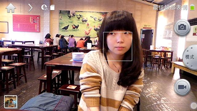 Screenshot_2013-02-23-14-10-09_調整大小.png