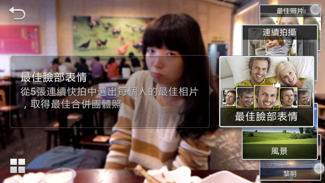 Screenshot_2013-02-23-13-56-09_調整大小.png