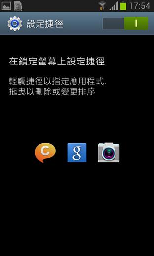 Screenshot_2013-03-08-17-54-42.png