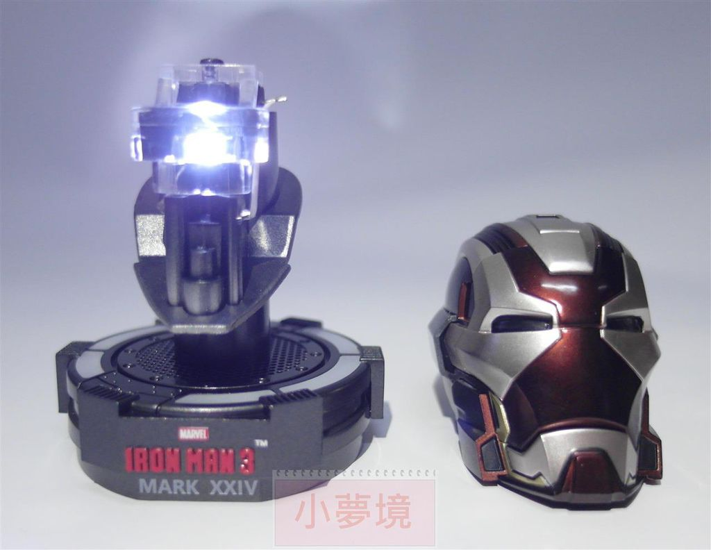 King Arts Iron Man-079_1.jpg