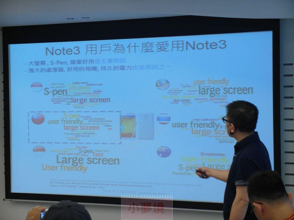 140921 Note4 體驗會-040_1.jpg