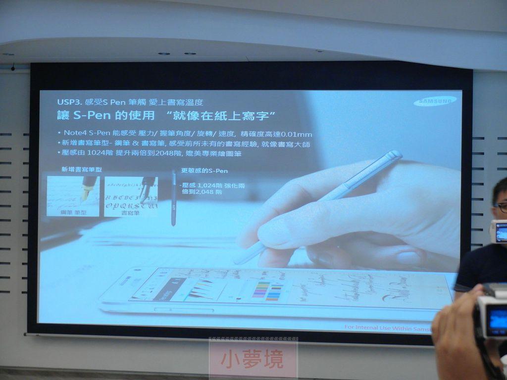140921 Note4 體驗會-064_1.jpg