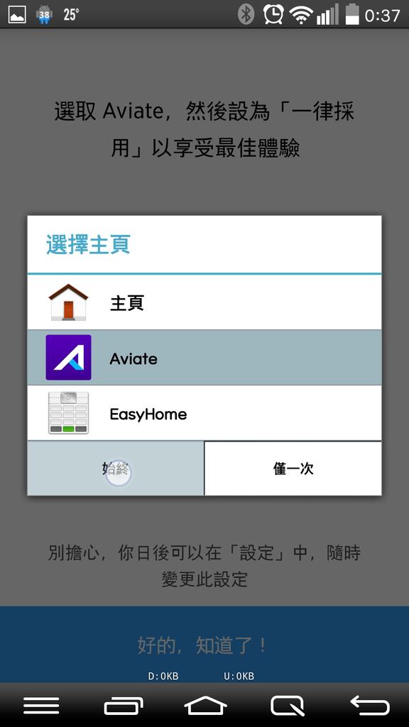 Screenshot_2014-10-06-00-37-12.png