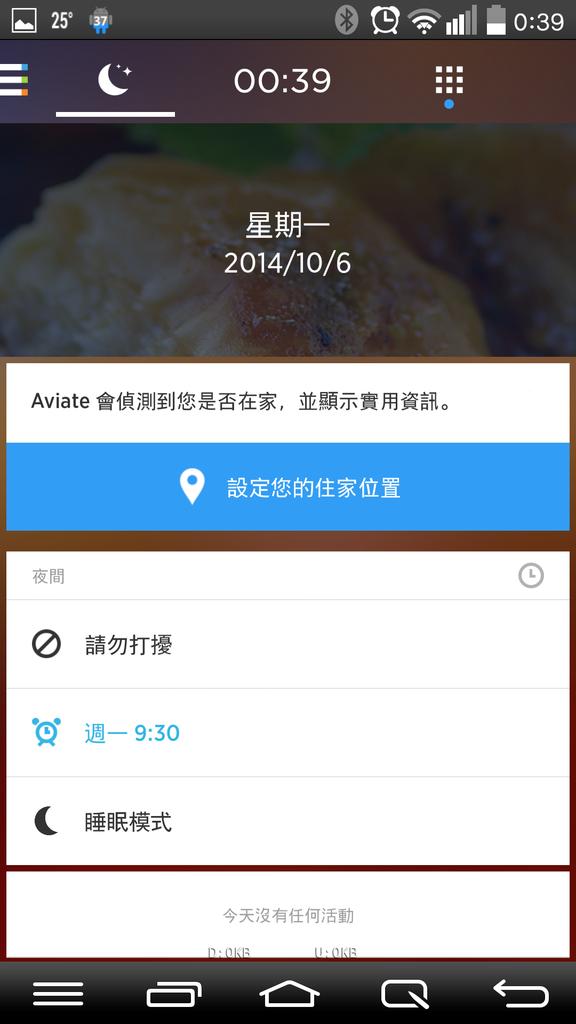 Screenshot_2014-10-06-00-39-42.png
