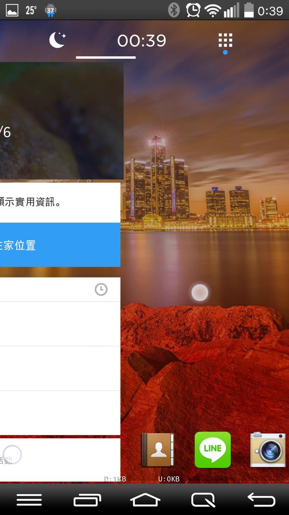 Screenshot_2014-10-06-00-39-35.png