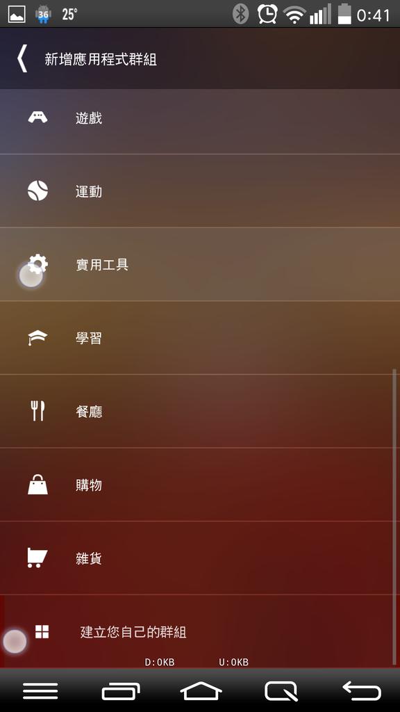 Screenshot_2014-10-06-00-41-23.png