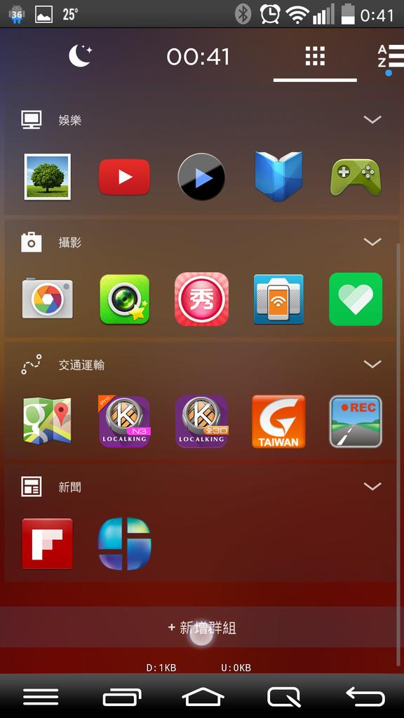 Screenshot_2014-10-06-00-41-03.png