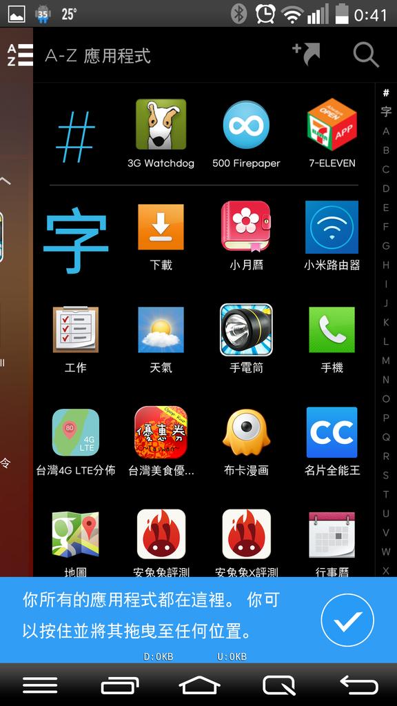 Screenshot_2014-10-06-00-41-44.png