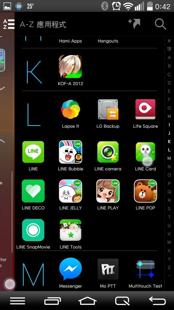 Screenshot_2014-10-06-00-42-37.png
