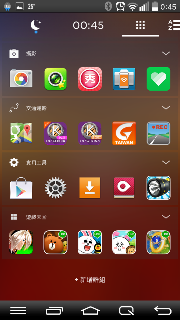 Screenshot_2014-10-06-00-45-42.png