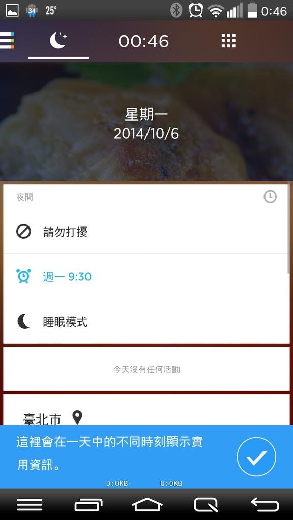 Screenshot_2014-10-06-00-46-20.png