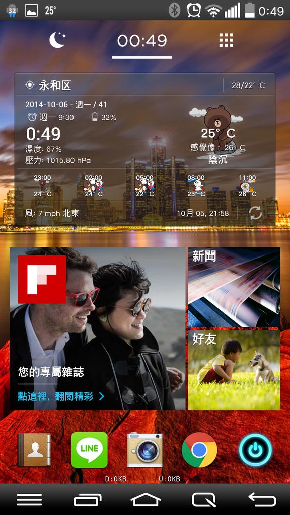 Screenshot_2014-10-06-00-49-43.png