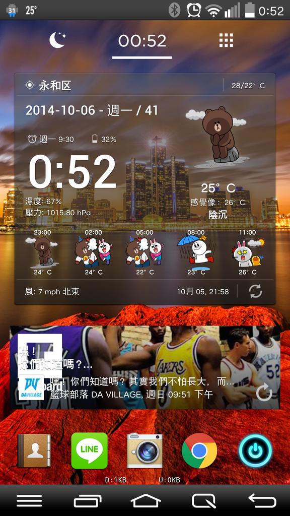 Screenshot_2014-10-06-00-52-52.png
