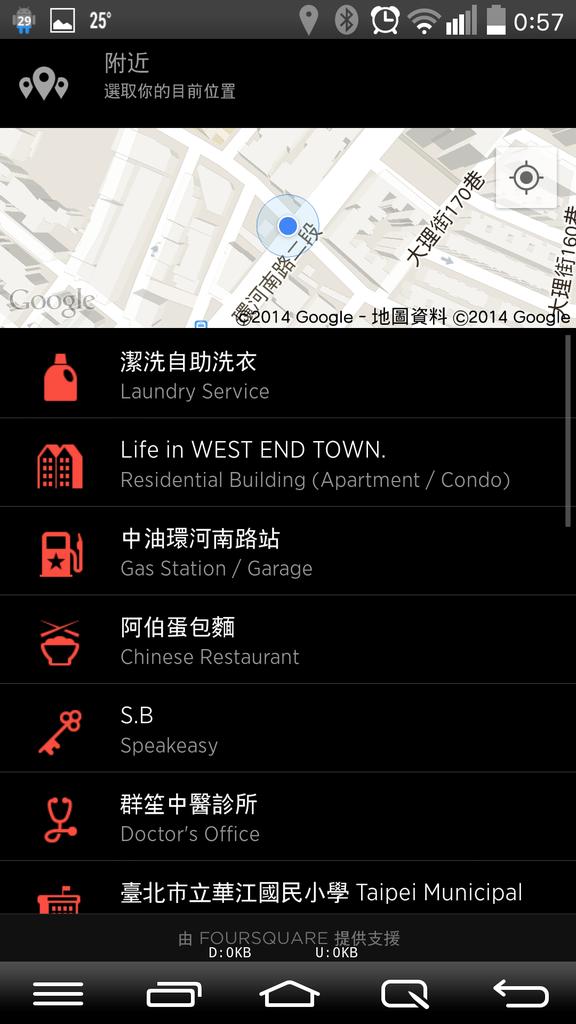 Screenshot_2014-10-06-00-57-29.png