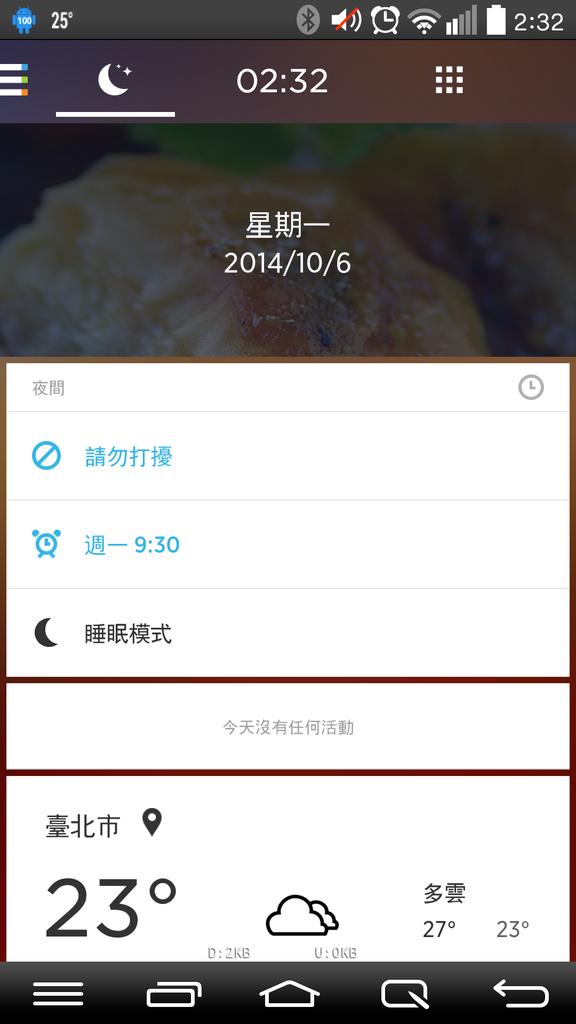 Screenshot_2014-10-06-02-32-20.png