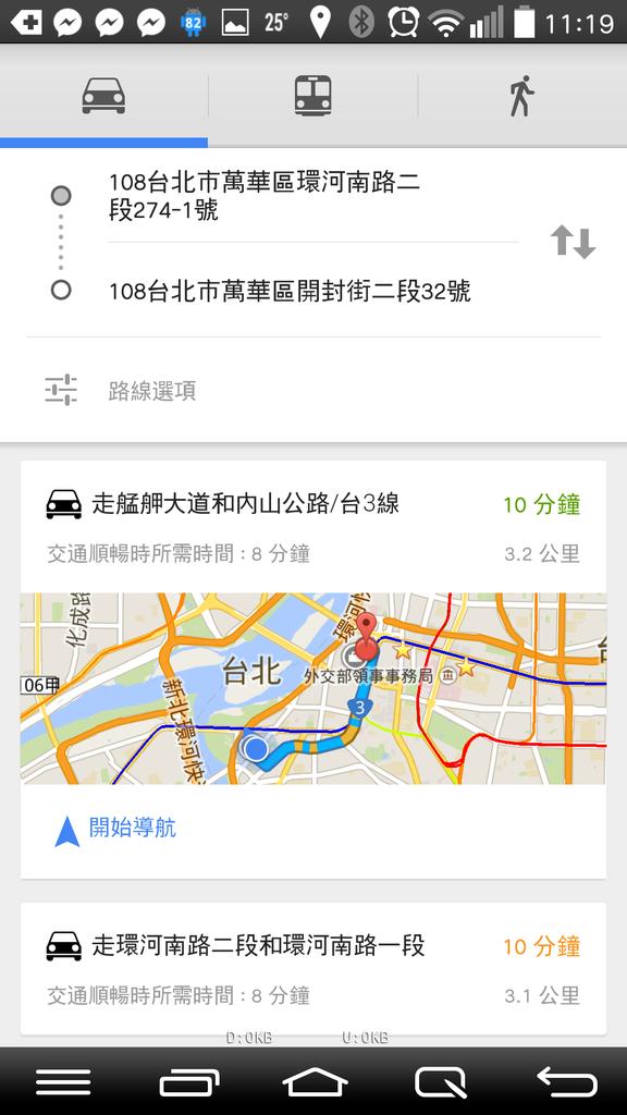 Screenshot_2014-10-06-11-19-23.png