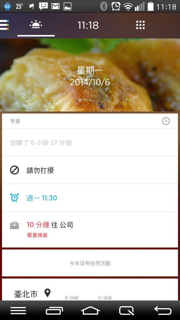 Screenshot_2014-10-06-11-18-36.png