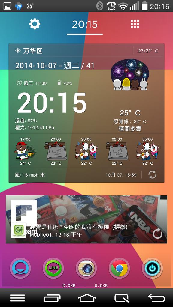Screenshot_2014-10-07-20-15-58.png