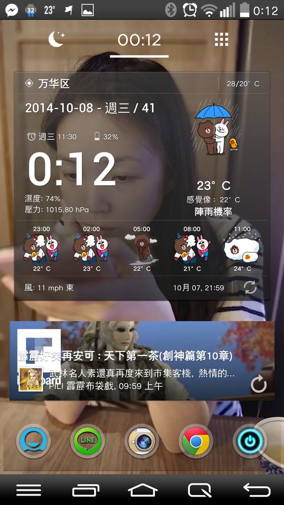 Screenshot_2014-10-08-00-12-15.png