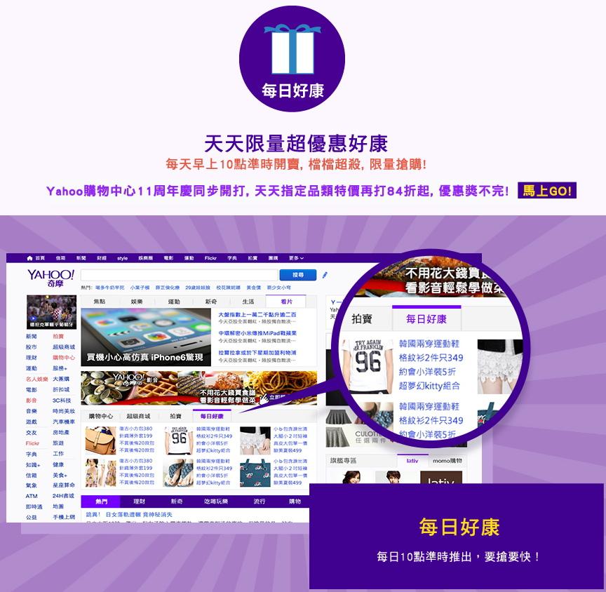 Yahoo改版-07.jpg