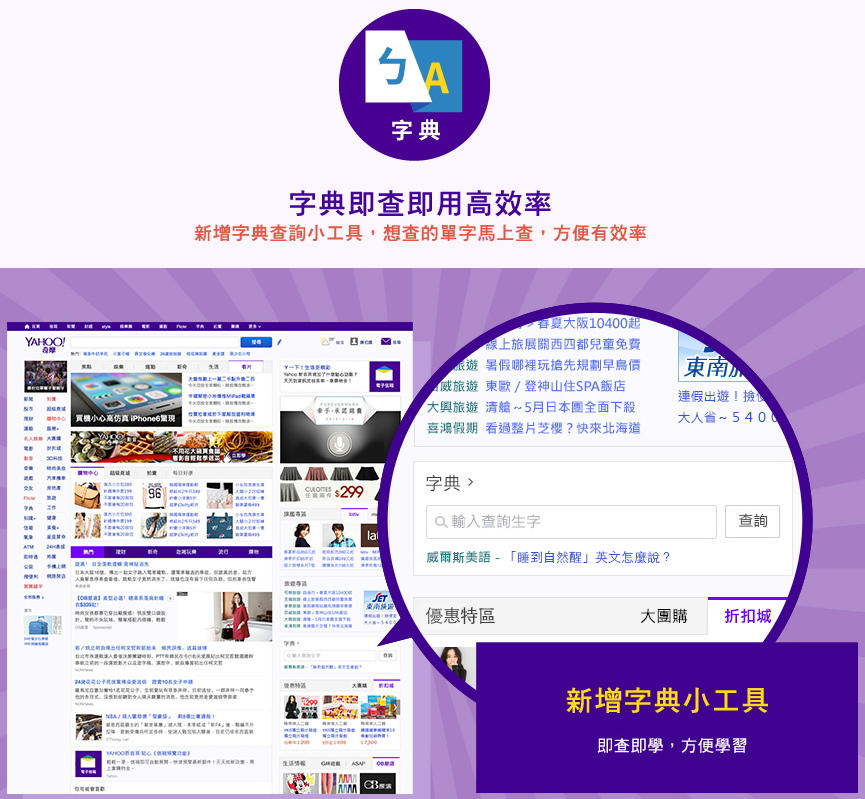 Yahoo改版-09.jpg
