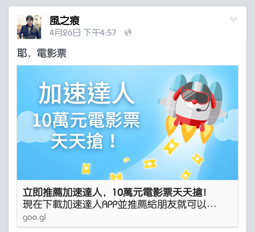 Screenshot_2015-04-28-16-06-44-1.png