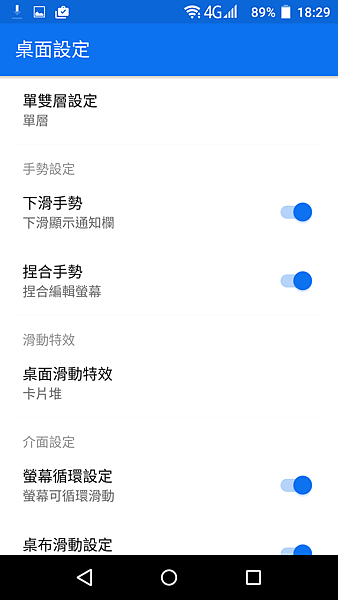 Screenshot_2015-09-20-18-29-52.png
