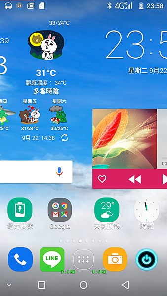 Screenshot_2015-09-22-23-58-15.png