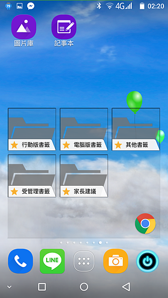 Screenshot_2015-10-08-02-20-08.png