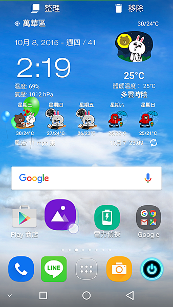 Screenshot_2015-10-08-02-19-22.png