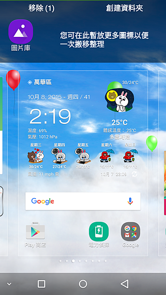 Screenshot_2015-10-08-02-19-38.png