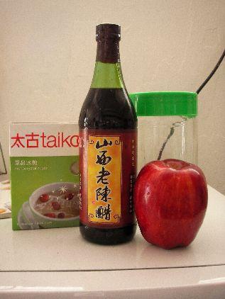 蘋果醋02.jpg