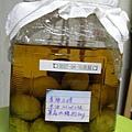 梅酒02-01.jpg