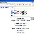 googl_doc01.JPG