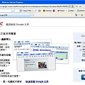 googl_doc02.JPG