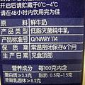 SANY0143.JPG
