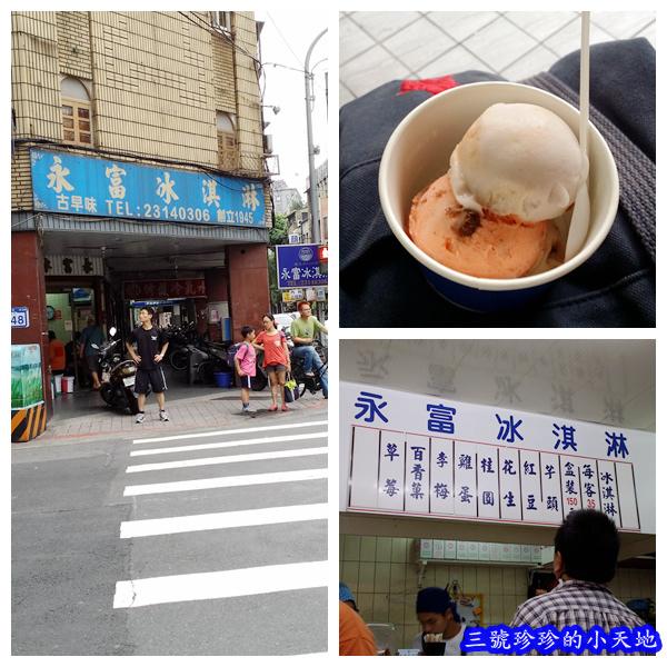 2015-05-19 17.20.46_副本1
