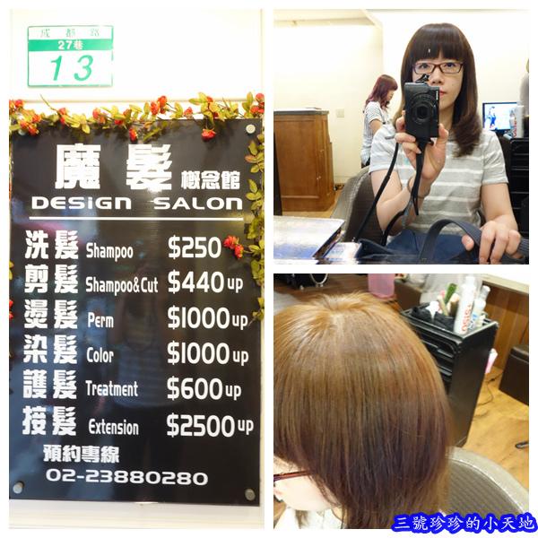 DSC09403_副本_副本