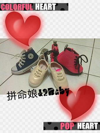 2013_12_23_08_28_30