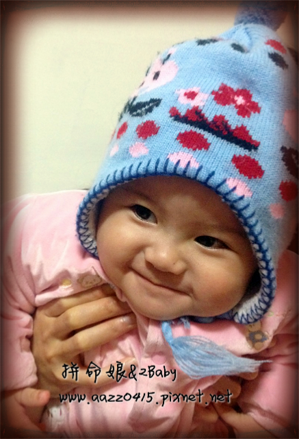IMG_20140115_4